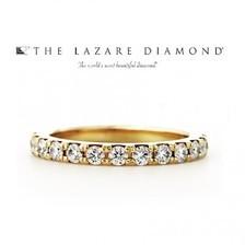 虹色に輝くラザールダイヤモンドエタニティ THE LAZARE DIAMOND