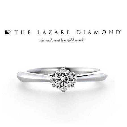 婚約指輪といえばこのデザイン♪THE LAZARE DIAMONDのサムネイル