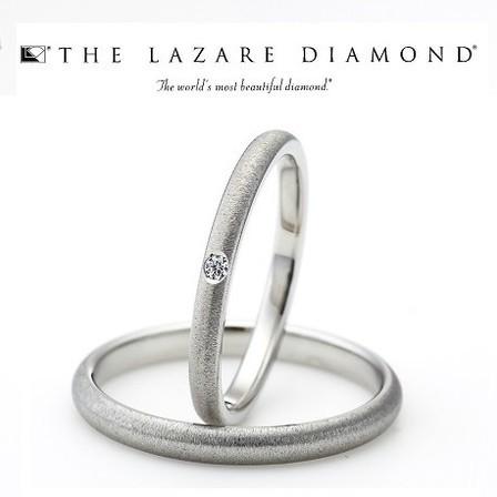ラザールダイヤモンドのサムネイル