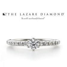 キラキラの婚約指輪☆THE LAZARE DIAMOND(ラザールダイヤモンド)