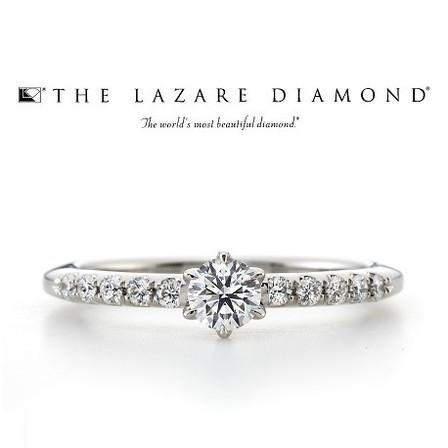 キラキラの婚約指輪☆THE LAZARE DIAMOND(ラザールダイヤモンド)のサムネイル