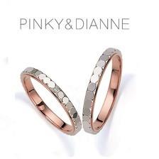 キラキラ系のオシャレな結婚指輪 Pinky&Dianne(ピンキー&ダイアン)