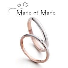 シンプルな鍛造作り Marie et Marie(マリエマリ)