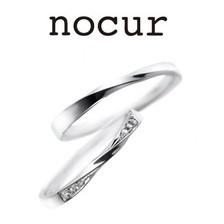 最短一週間でお手元に届くシンプルプラチナマリッジリング nocur(ノクル)