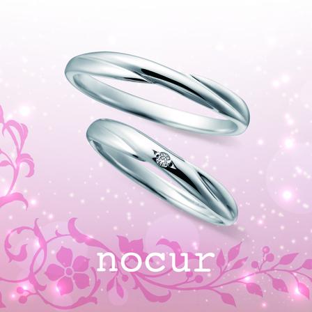 nocur(ノクル)<即納可>ペアで10万円の結婚指輪 CN-053&054のサムネイル