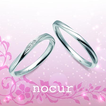 nocur(ノクル) <即納可> ペアで10万円の結婚指輪 CN-092&093のサムネイル