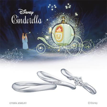 ディズニーシンデレラ 「マジック・オブ・フェアリー」のサムネイル