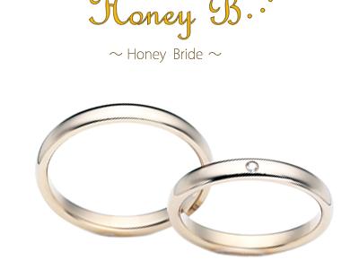 ハニーブライドの指輪がドラマで着用されてます!