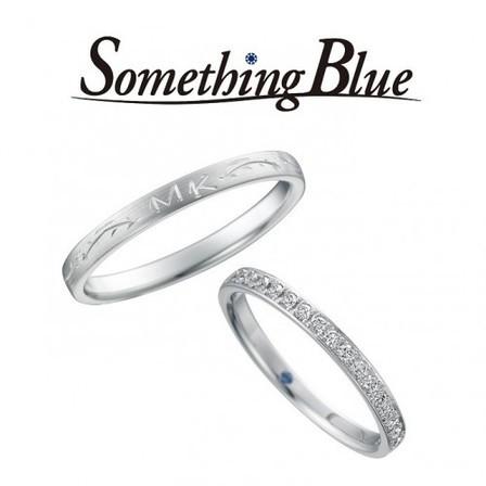 新作!! 幸せの青いおまじない Something Blue(サムシングブルー)のサムネイル