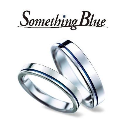 幸せの青いおまじない Something Blue(サムシングブルー)のサムネイル