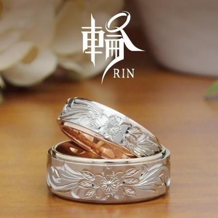 【輪】美しい桜の手彫りリング~桜4種~のサムネイル