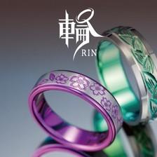 【輪】美しい発色のチタンリング