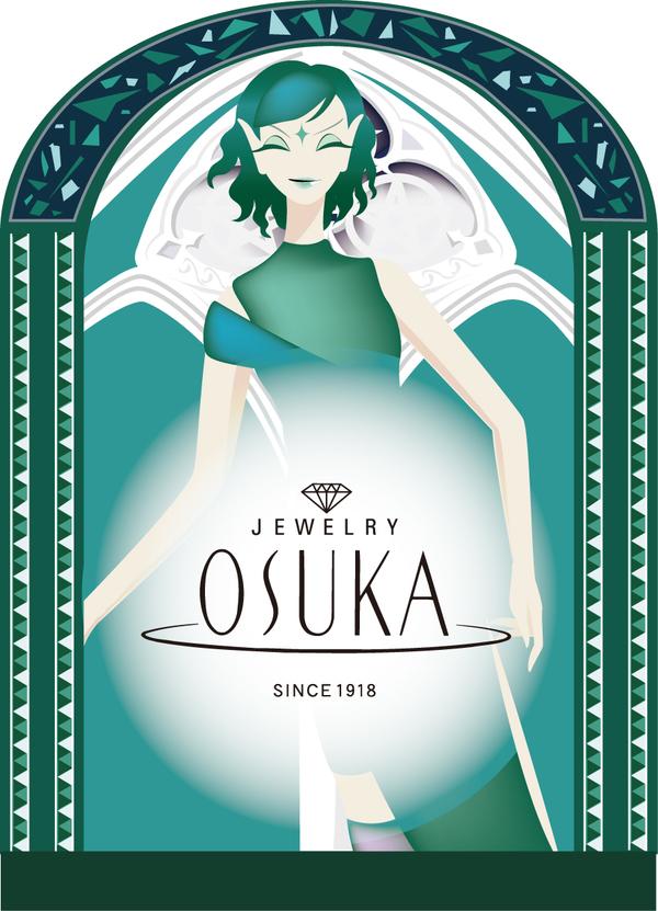 マダムオースカの宝石物語vol119