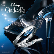 ディズニー シンデレラ 2020年限定モデル Brilliant Magic ~ブリリアント・マジック~のサムネイル