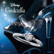 ディズニー シンデレラ 2020年限定モデル Carry on Dream ~キャリー・オン・ドリーム~のサムネイル