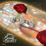 ディズニー 美女と野獣 Belle with Beast~ベル・ウィズ・ビースト~のサムネイル