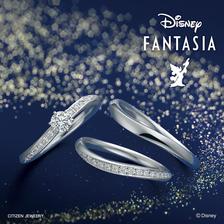 ディズニー ファンタジア 「Fantasy Magic ~幻想的な魔法~」