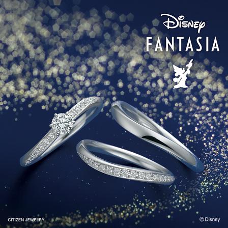 ディズニー ファンタジア 「Fantasy Magic ~幻想的な魔法~」のサムネイル