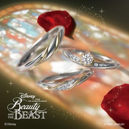 ディズニー 美女と野獣 Beautiful Light ~ビューティフル・ライト~ 3rd season限定モデルのサムネイル