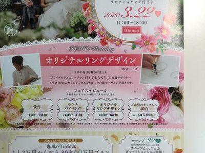 【3/22】COLANY(コラニー)専属デザイナー Hisako 先生がやってくる!