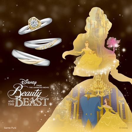 【ディズニー 美女と野獣】Eternal Rose(エターナル・ローズ)のサムネイル