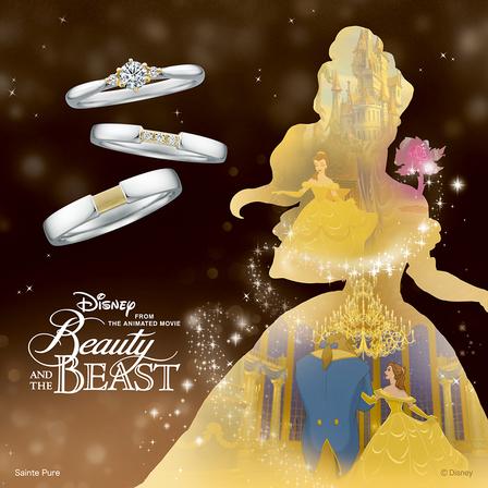 【ディズニー 美女と野獣】True Beauty(トゥルー・ビューティー) のサムネイル