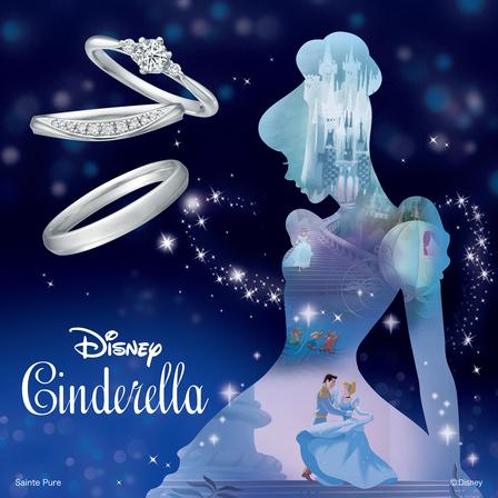 【ディズニー シンデレラ】You're my Princessのサムネイル