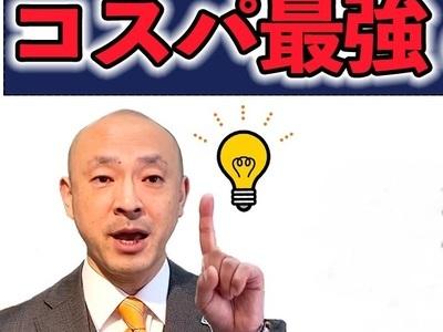 【YouTube】新規投稿案内