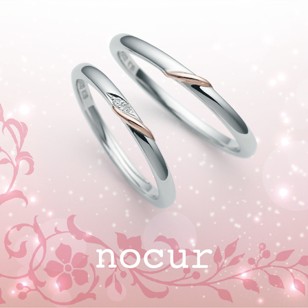 nocur(ノクル)<即納可>ペアで10万円の結婚指輪 CN-632&633のサムネイル