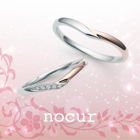 nocur(ノクル)<即納可>ペアで10万円の結婚指輪 CN-634&635のサムネイル